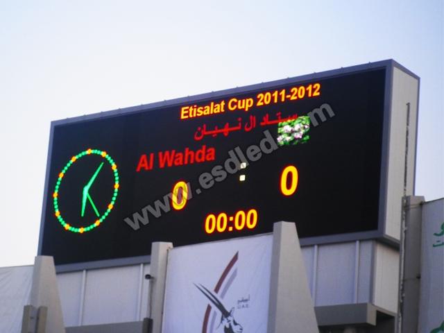 沙特阿拉伯户外防水球场LED显示屏