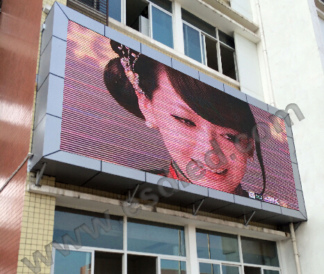 重庆工艺美术学院-P10户外全彩LED显示屏案例