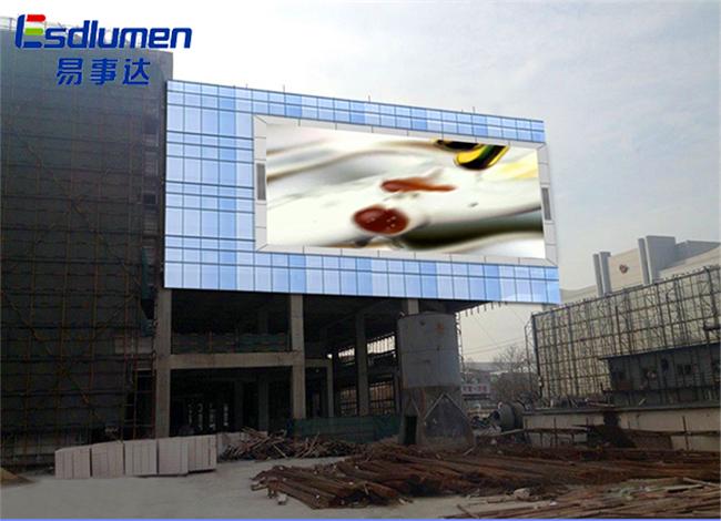 浙江嘉兴-未来系列152平方户外广告屏