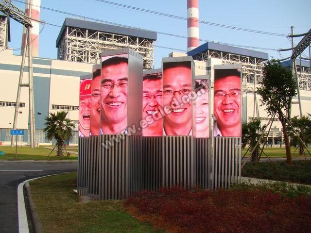 温州笑脸LED显示屏,户外P10高清LED广告屏