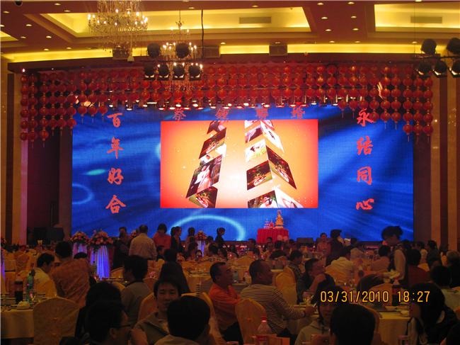东莞宏远酒店室内全彩LED混装显示屏