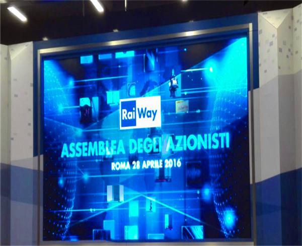 意大利第一大电视台P2.5迷你户内LED全彩显示屏