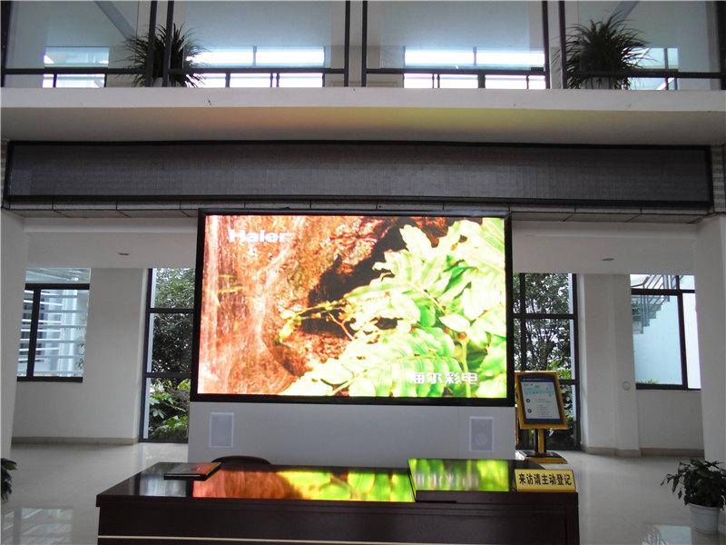 重庆室内全彩显示屏P5