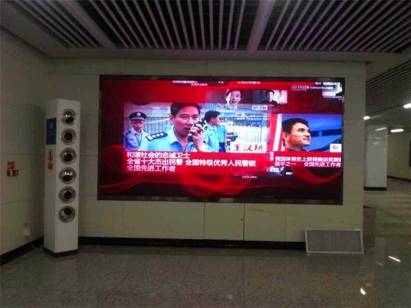 长沙某地铁室内前维护led全彩屏