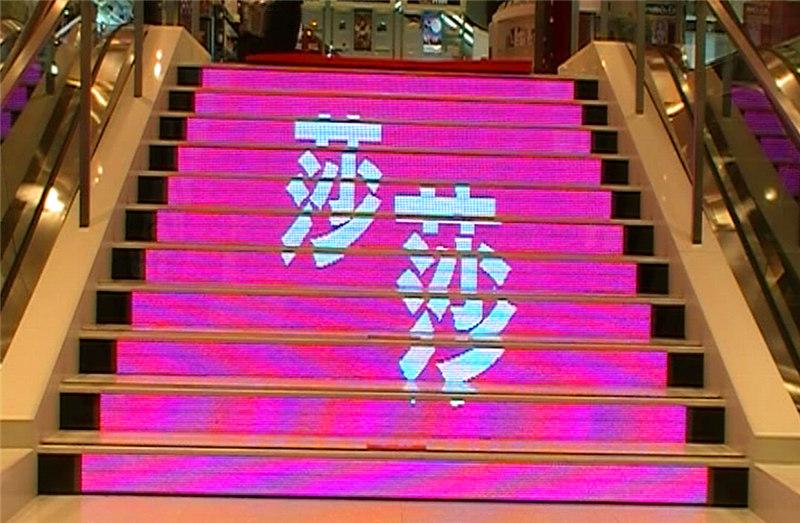 深圳某楼梯间led显示屏P7.62