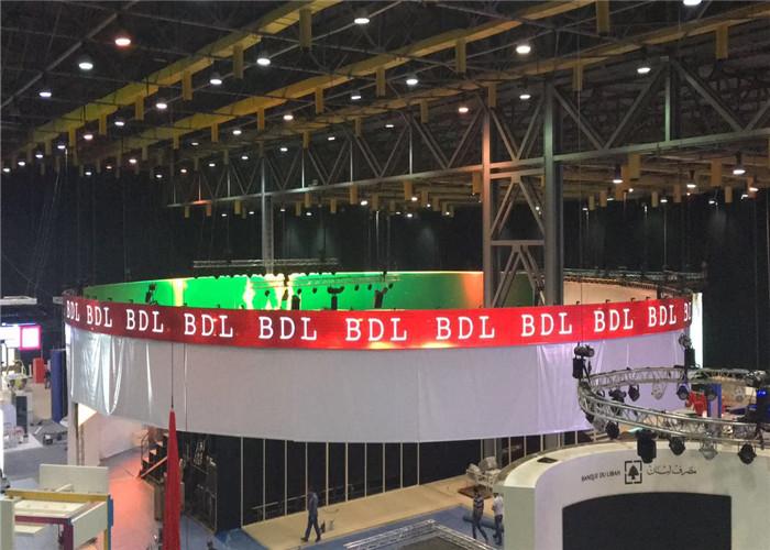 黎巴嫩国家银行会议项目led显示屏炫彩P4.81