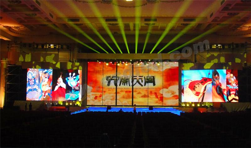 北京迷你系列室内舞台租赁屏
