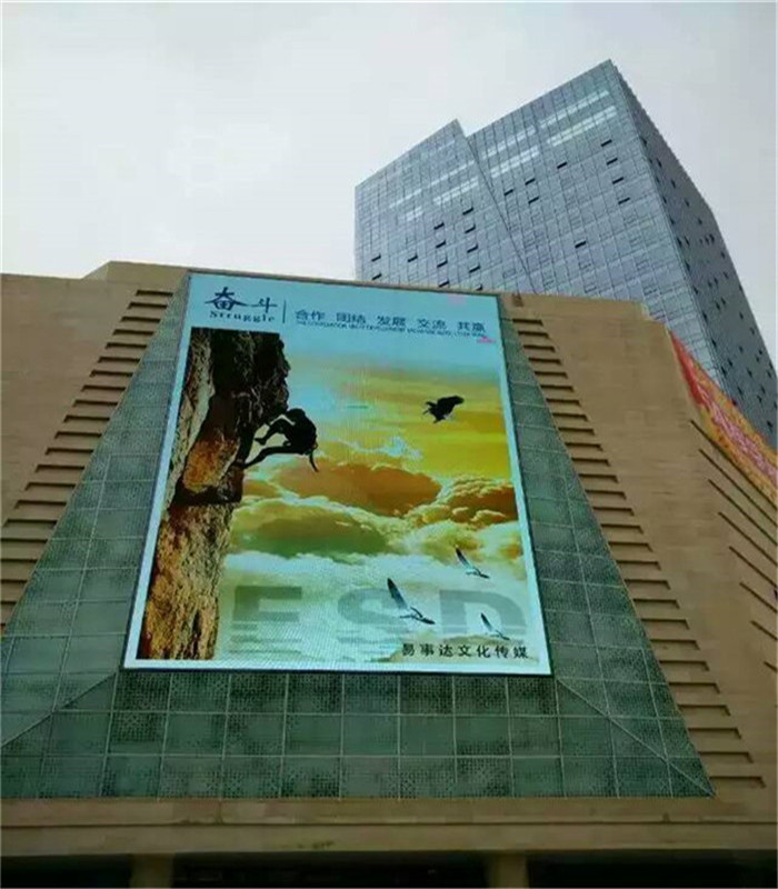 湖南长沙河西王府井商业广场户外外墙固定安装P16广告显示屏