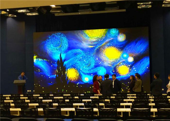 中华人民共和国外交部全球推介活动室内LED全彩P2.84
