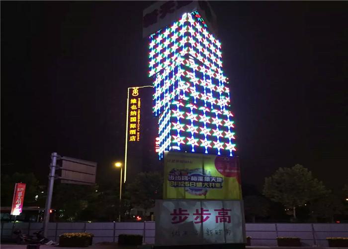 湖南长沙步步高梅溪新天地户外广告系列LED全彩显示屏P8