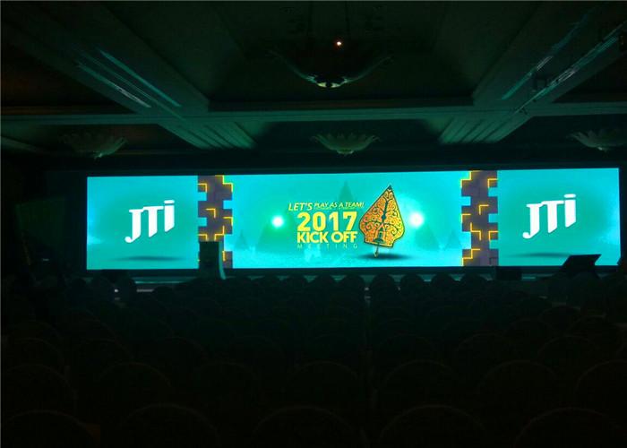 印度尼西亚2017启动会议户内舞台租赁屏炫彩Plus P3.9