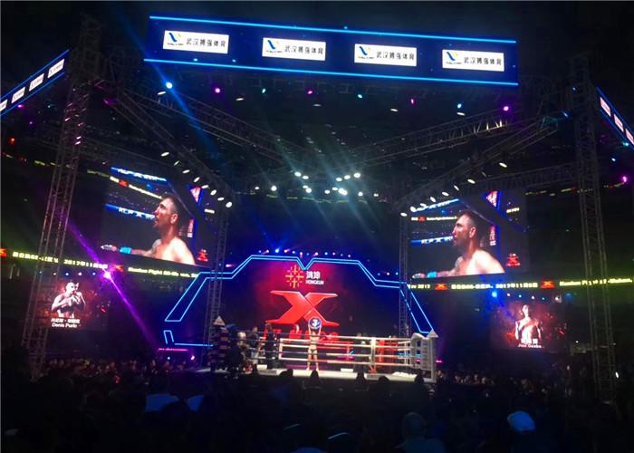 11月武汉昆仑决拳击比赛现场LED显示屏