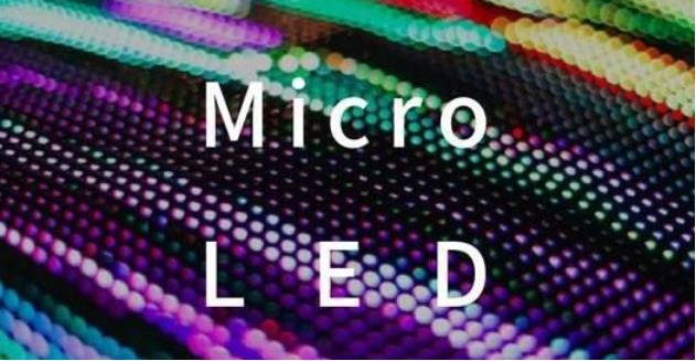 micro LED显示技术