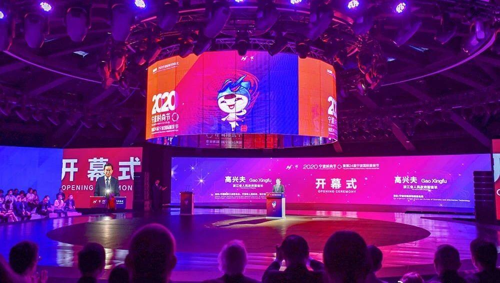 弧形舞台屏幕